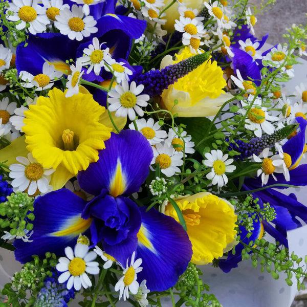 Summer iris & narcissus bouquet limassol